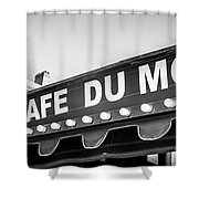 Cafe Du Monde Panoramic Picture Shower Curtain