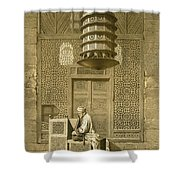 Cairo Funerary Or Sepuchral Mosque Shower Curtain by Emile Prisse d'Avennes