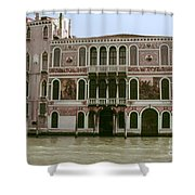 Canal Architecture Shower Curtain