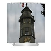 Thunderstorm Clouds Over Capitol Tower Shower Curtain