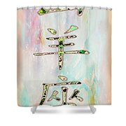 Capricorn Phone Case Shower Curtain