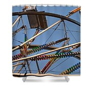 Carny Ride Shower Curtain