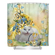 Cat In Yellow Easter Hat Shower Curtain