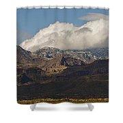 Catalina Mountains Tucson Arizona Shower Curtain