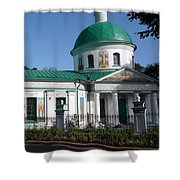 Cathedral Of Christ The Savior  Shower Curtain