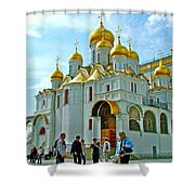 Cathedral Of The Annunciation Inside Kremlin Walls In Moscow-russia Shower Curtain