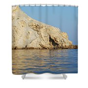Cave 2 Shower Curtain