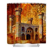 Chauburji Gate Shower Curtain