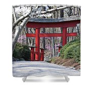 Cherry Lane Series  Picture F Shower Curtain