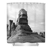 Chesler Landscape Shower Curtain