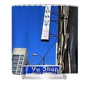 Chicago - Hotel Tokyo Shower Curtain
