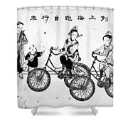 China Bicyclists, C1900 Shower Curtain
