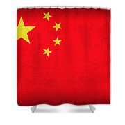 China Flag Vintage Distressed Finish Shower Curtain