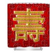 Chinese Birthday Longevity Golden Calligraphy Symbol Red Shower Curtain
