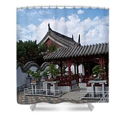 Chinese Bonsai Garden Shower Curtain