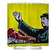 Chinese Communist Propaganda Poster Art With Mao Zedong Shanghai China Shower Curtain