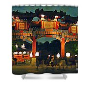 Chinese Entrance Arch Shower Curtain