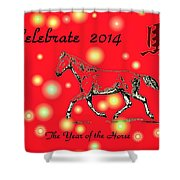 Chinese New Year 2014 Shower Curtain