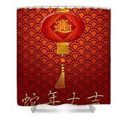 Chinese New Year Snake Lantern On Scales Pattern Background Shower Curtain
