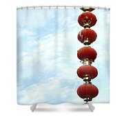 Chinese Red Lampion  Shower Curtain