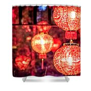 Chinese Red Lantern Shower Curtain