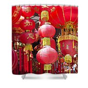 Chinese Red Lanterns Shower Curtain