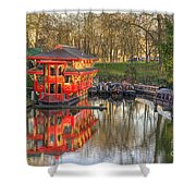 Chinese Reflections  Shower Curtain