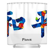 Chinese Symbol - Peace Sign 18 Shower Curtain