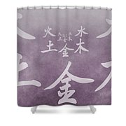 Chinese Symbols Five Elements Shower Curtain
