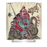 Chinese Wiseman Shower Curtain