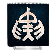 Chinese Zodiac Sign - Tiger Shower Curtain