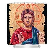 Christ Icon Fresco Shower Curtain