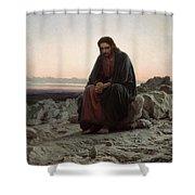 Christ In The Wilderness Shower Curtain