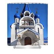 Church Of The Nativity Of The Blessed Virgin Shower Curtain