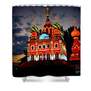 Church Of The Savior On Spilled Blood Lantern At Sunset Shower Curtain