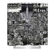 City Art United City  Shower Curtain