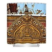 Closeup Of Carving Over Door In Bhaktapur Durbar Square In Bhaktapur-nepal Shower Curtain