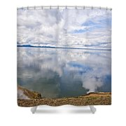 Clouds And Steam Shower Curtain