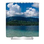 Clouds Over An Island, Hana, Maui Shower Curtain