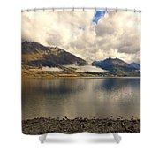 Clouds Over Wakatipu #1 Shower Curtain