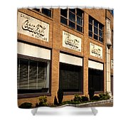 Coca Cola Bottling Company Shower Curtain
