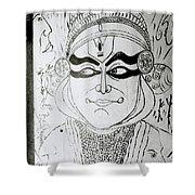 Cochin Portrait Shower Curtain