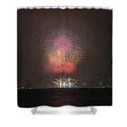 Colored Skies Shower Curtain