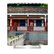 Colorful China Shower Curtain