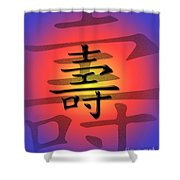 Colorful  Long Life Shower Curtain