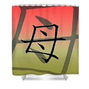 Colorful Mother Shower Curtain