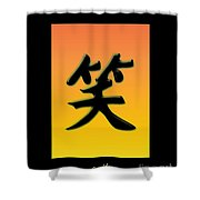 Colorful Smile With Frame Shower Curtain