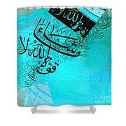Contemporary Islamic Art 68 Shower Curtain