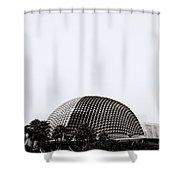 Contemporary Singapore Shower Curtain