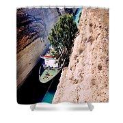 Corinth Canal Greece Shower Curtain